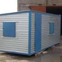 Аренда строительных бытовок, в Нижнем Тагиле