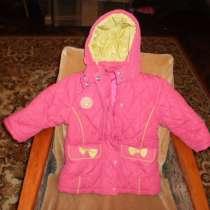 Куртка для девочки размер 86-92 см, в г.Санкт-Петербург