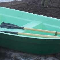 Продам лодку из стеклопластика, в г.Челябинск