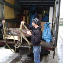 перевозка мягкой мебели и бытовой техники, в Санкт-Петербурге