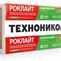 Минплита РОКЛАЙТ, в Красноярске