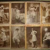 Колекция старинных открыток НЮ (эротика) в Москве, в Москве