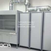 Вытяжные лабораторные шкафы ООО АРОСА Челябинск, в Челябинске
