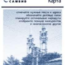 Деловая контурная карта САМАРА, в Самаре