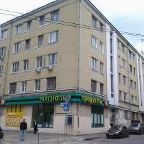 продается комната в центре, в г.Москва