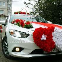 Машины на свадьбу Mazda-6, в Иванове