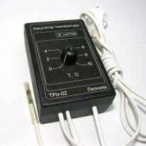 Терморегулятор электронный ТРо-02 для погреба, омшаника, в Москве