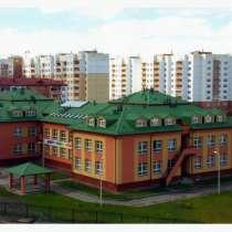 Группы кратковременного пребывания, в Калининграде