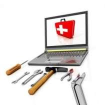 Срочный ремонт ноутбуков, в Тамбове