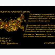 Патент на работув Московской обл., в Калуге