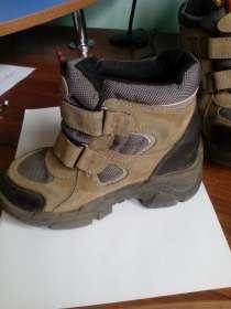 Детские ботиночки, в Ангарске
