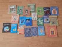 Школьные учебники, рабочие тетради и др., в Чебоксарах