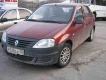 автомобиль Renault Logan, в Курске