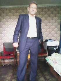 Работа, в Улан-Удэ