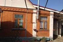 Продам дом недалеко от центральной улице в пгт Афипский, в Краснодаре