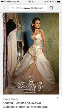 Продам свадебное поатье, в Ижевске