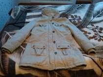 Курточка парка теплая легкая нарядная плащевка бежевая, в Санкт-Петербурге