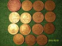 Монеты СССР 3 копейки, в г.Симферополь