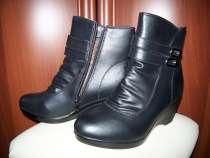 Женские черные ботинки утепленные, очень удобные, в г.Петропавловск