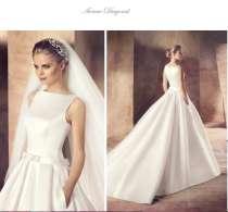 Свадебное платье, в Красногорске