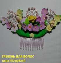 Продаю гребень для волос, в г.Новомосковск