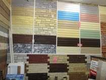 Виниловый сайдинг, Фасадные панели, продажа монтаж, в г.Самара