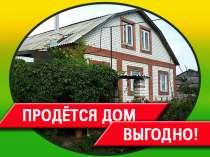 Продам кирпичный дом в ПГТ Чердаклы, в Ульяновске