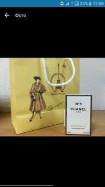 Шанель #5 продам обмен. варианты, в г.Астана