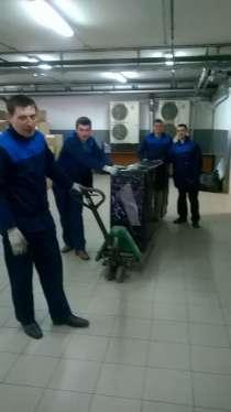 Грузчики , в Красноярске