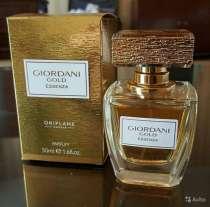 Женская Парфюмерная вода Giordani Gold Essenza, в Балаково