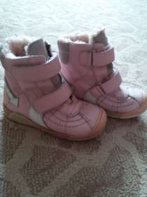 Ботинки-зима, в Новосибирске