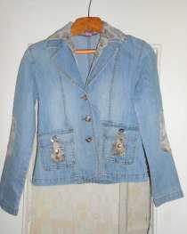 Куртка молодежная демисезонная летняя, в г.Запорожье