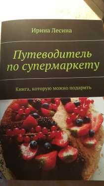 Супер подарок на 23 февраля или 8 марта!, в Москве