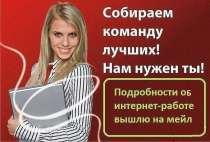 Бизнес - Партнер, в Санкт-Петербурге