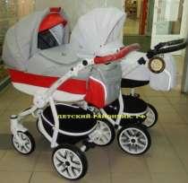 Детскую коляску 2 в 1 Bebetto, в Златоусте
