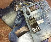 Новые джинсы. Турция, Италия, Америка, в Белгороде