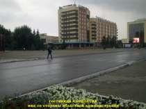 ПРОДАЕТСЯ: Гостиница «КОКШЕТАУ» расположена в центре города, в г.Кокшетау