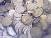 Монеты СССР, в Красноярске