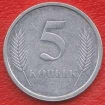 Приднестровье Молдавия 5 копеек 2000 г., в Орле