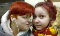 Дарья, 19 лет, хочет пообщаться, в Москве