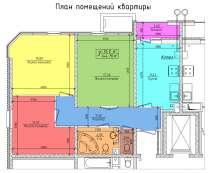 3-к квартира 71.2 м² на 1 этаже 10-этажного монолитного дома, в Энгельсе