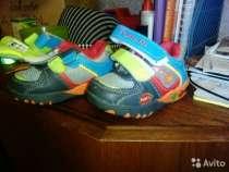 Детская обувь, в Нижневартовске