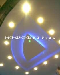 Отделка, ремонт(красивые квартиры), в Томске