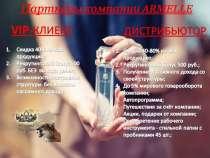 Работа в Каменске и области, в Каменске-Уральском