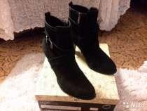 Ботинки RiaRosa- оригиналы, в Москве