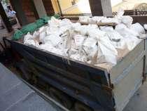 Вывоз мусора. услуги самосвала, в г.Самара