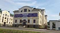 Продаём новое здание 1294 м² в центре Костромы, на берегу, в Костроме
