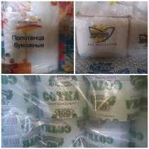 Полотенца Салфетки Туалетная Бумага, в г.Ивантеевка