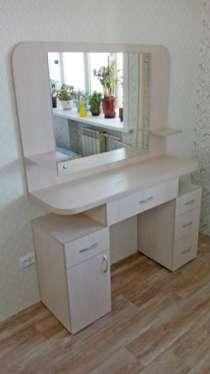 Туалетный столик, в Хабаровске