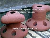 Швартовая тумба ТСО-25 с подъёмом опоры, в Братске